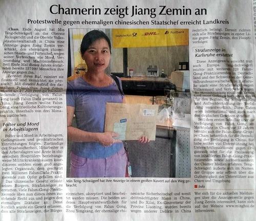 2015-08-germany-news-1