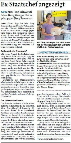 2015-08-germany-news-2