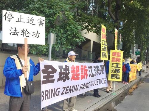 25 30 Seattle: Seattle, USA: Xi Jinping Damit Konfrontiert, Den