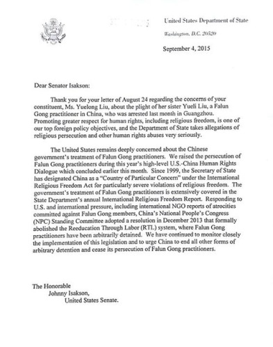 2015-9-29-Letter-1