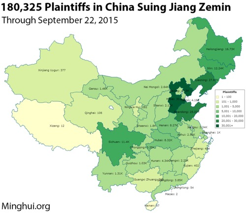 2015-9-22-plaintiffs-sue-jiang-map
