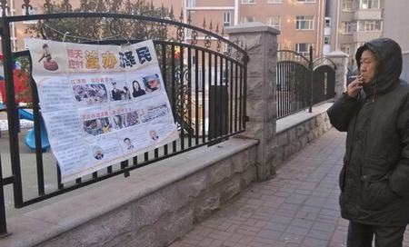 2015-11-29-sue-jiang-24