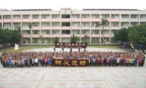 2015-12-23-taiwan