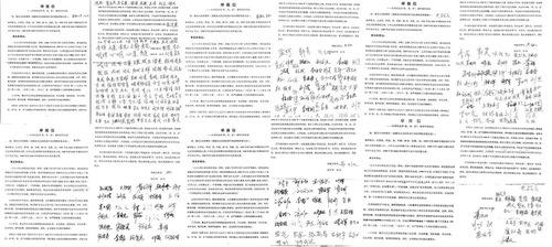 2016-1-7-sue-jiang-05