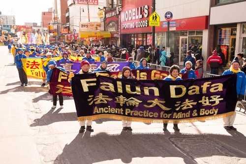 2016-2-14-nyc-parade-03