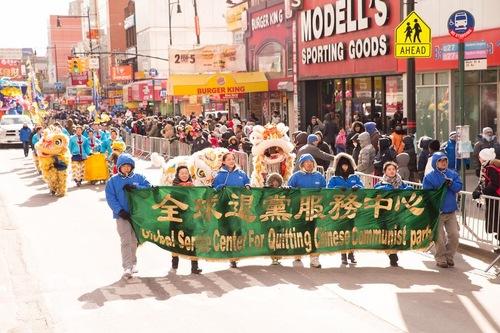 2016-2-14-nyc-parade-05