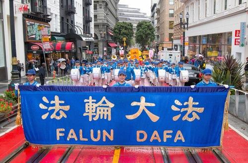 2016-5-7-sf-falun-dafa-day-03