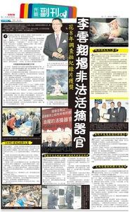 2016-7-malaysia-news