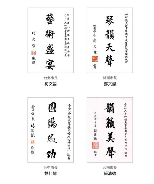 2016-9-19-shen-yun-symphony-tw-06